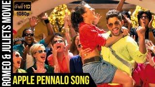 Apple Pennalo (Top Lechipoddi) Video Song | Romeo & Juliets Malayalam Movie | Allu Arjun | DSP