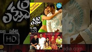 getlinkyoutube.com-Lakshyam Telugu Full Movie    Gopichand, Jagapati Babu, Anushka    Srivas    Mani Sharma