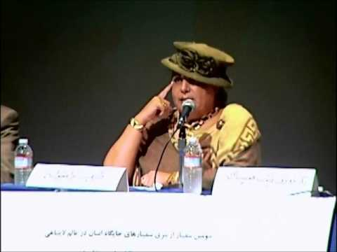 Mankind in the Universe - Session III: Dr Mitra Maghbooleh 02 Part 9/15