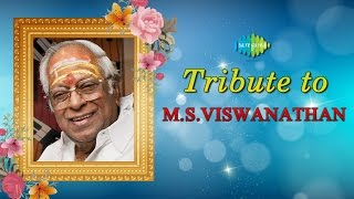 getlinkyoutube.com-MS Viswanathan Greatest Hits | Best Tamil Songs Jukebox | Tribute To The Legend