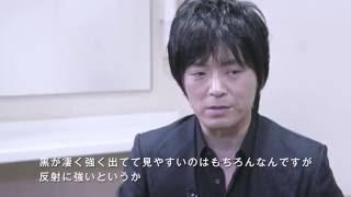 DIATONE サウンドナビ NR-MZ200系 最新プロモーション動画