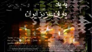 getlinkyoutube.com-دعای سجن بهائی (عربی) به اميد آزادی بهائيان - New Video
