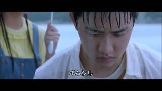 getlinkyoutube.com-映画『純情』本編映像<ビニキスシーンを特別先行公開!>
