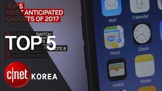 getlinkyoutube.com-2017년 가장 기다려지는 IT기기 톱5
