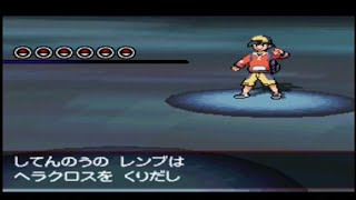 getlinkyoutube.com-Pokemon Black and White Hack: Vs Pokemon Trainer Gold!