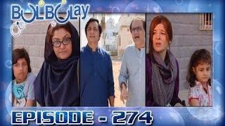 Bulbulay Ep 274 - ARY Digital Drama