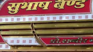 Subhash band barnagar dist Ujjain MP 9630460318(2)