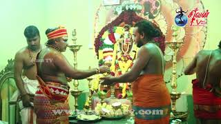 ஏழாலை அத்தியடி விநாயகர் திருக்கோவில் தேர்த்திருவிழா 28.05.2018