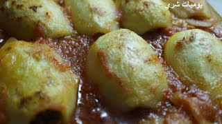 getlinkyoutube.com-يوميات شري طريقة عمل بطاطس محشيه باللحمه المفرومه