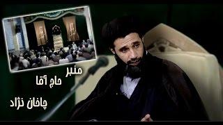 getlinkyoutube.com-طنز خنده دار و جنجالي  منبر حاج آقا چاخان نژاد - خامنه اي - روحاني khamenei funny happy tanz
