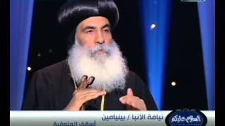 getlinkyoutube.com-لماذا لا يوجد رهبنة في الإسلام فى السلام عليكم فقط وحصريا على #القاهرة_والناس