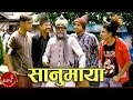 Sanu Maya Teej Song 20142071 by Laxmi Dhakal and Ramesh Raj Bhattarai