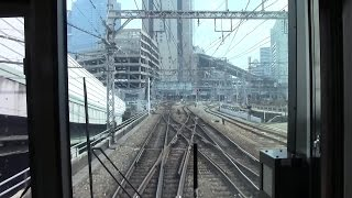 getlinkyoutube.com-【HD前面展望】JR西日本 JR神戸・京都線 新快速223系(姫路 -  京都)