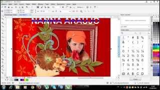 getlinkyoutube.com-Como Fazer uma Montagem de Foto no CorelDRAW X7