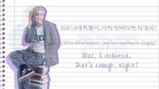 getlinkyoutube.com-BTS (방탄소년단) - Coffee [Color coded Han|Rom|Eng lyrics]