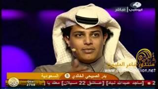 getlinkyoutube.com-بدر الصبيحي الخالدي - لعيون خلي