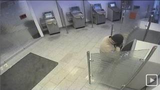 getlinkyoutube.com-Bankautomaten-Mafia: Neue Tricks mit Klebeband und Teppichleiste - SPIEGEL TV Magazin