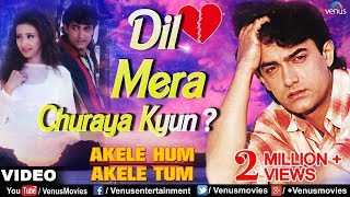 getlinkyoutube.com-Dil Mera Churaya Kyun Video Song | Akele Hum Akele Tum | Aamir Khan, Manisha Koirala | Kumar Sanu