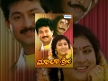 Belli Kalungura – ಬೆಳ್ಳಿ ಕಾಲುಂಗುರ 1992 | Kannada Movie | Malashree, Sunil, Thara, Girija Lokesh