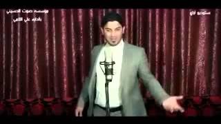 getlinkyoutube.com-جديد سيد شريف الموسوي 2013  من ذوله ادرس وتعلم