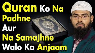 Quran Ko Na Padhne Aur Samajhnewalon Ka Aakhirat Me Anjaam By Adv. Faiz Syed