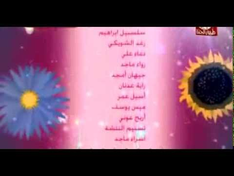 beautiful naat shareef for kids