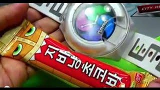 getlinkyoutube.com-지바냥 초코바, 반다이 요괴워치 정품 요괴 초코렛 크런치 과자 제품 구입 시식기