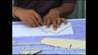 getlinkyoutube.com-สร้างเครื่องบินบังคับ จากรถกระป๋อง