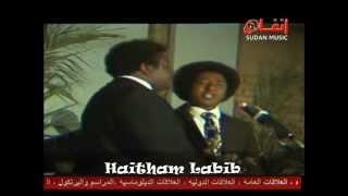 getlinkyoutube.com-خوجلي عثمان وكمال ترباس - الأيام سجية - فيديو نادر