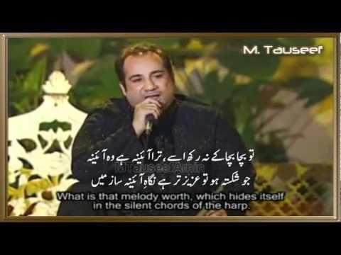 Kalam e Iqbal by Rahat Fateh Ali KhanVirsa heritage revived Kabhi aye Haqeeqat e Muntazar nazar aa2