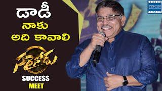 getlinkyoutube.com-Allu Arvind Hilarious Speech @ Sarrainodu Movie Success Meet | TFPC