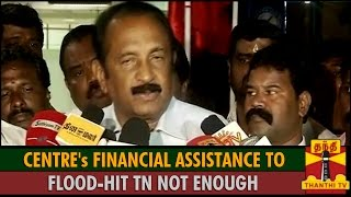 Centre's Financial Assistance to Flood-Hit Tamil Nadu not Enough : Vaiko, MDMK Cheif – Thanthi TV
