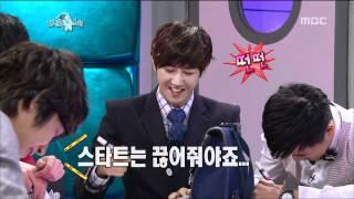 getlinkyoutube.com-The Radio Star, Kwang-hee(1), #13, 김종민, 김형준, 광희(1) 20110413