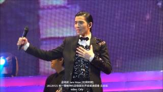 getlinkyoutube.com-20120721 蕭敬騰 Jam Hsiao [花房姑娘] 世界巡迴演唱會 北京站