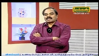 Herbocare Hospital Program AtMakkal Tv