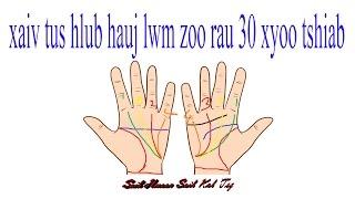 getlinkyoutube.com-saib kab teg xaiv tus hlub hauj lwm zoo rau 30 xyoo tshiab