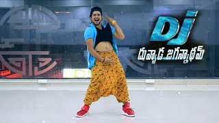 Seeti Maar Video Song || DJ - Duvvada Jagannadham || Allu Arjun, Pooja Hegde || Saad Studio