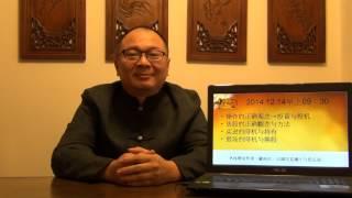 getlinkyoutube.com-2014/12/14網路教學免費直播節目,歡迎收看!