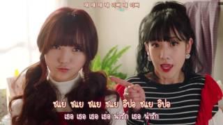 [ซับไทย][ThaiSub] Lovelyz (러블리즈) - WoW!