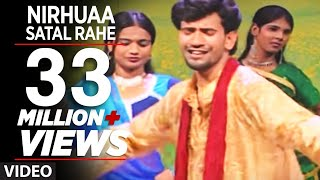 getlinkyoutube.com-Nirhuaa Satal Rahe (Bhojpuri Video) - Dinesh Lal Yadav
