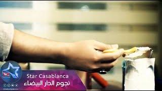 أحمد الساعدي - جنيت #فيديو كليب