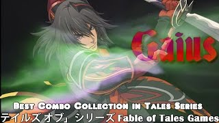 getlinkyoutube.com-Best Combo Collection in Tales Series テイルズ オブ」シリーズ