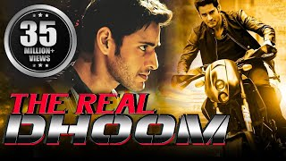 getlinkyoutube.com-The Real Dhoom (2016) Full Hindi Dubbed Movie | Brahmotsavam Mahesh Babu, Kriti Sanon