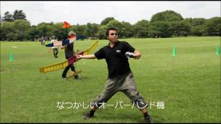 getlinkyoutube.com-昭和記念公園ハンドランチグライダー大会 2011.08.06
