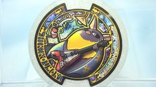getlinkyoutube.com-【QRコード】HIKIKOUMORI(ヒキコウモリ) うたメダル 銀幕デビュー!5つのうたの物語だニャン!Song Medal Summoning