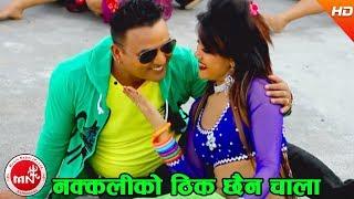 getlinkyoutube.com-Nakkaliko Thik Chhaina Chala by Junu Rijal and Krishna Reule HD