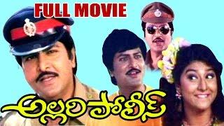 getlinkyoutube.com-Allari Police Full Length Telugu Movie    Mohan Babu,  Amani, Maalasri    DVD Rip