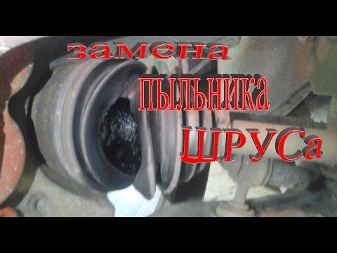 ЗАМЕНА пыльника ШРУСа на VW Passat B4.REPLACEMENT CV boot for VW Passat B4