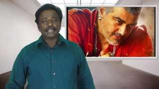 Vedhalam Movie Review - Ajith, Anirudh, Sruthi - Tamil Talkies