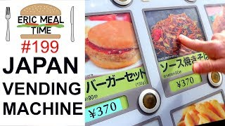 Japan STREET FOOD TOUR of Ameyoko Market in Tokyo Japan width=